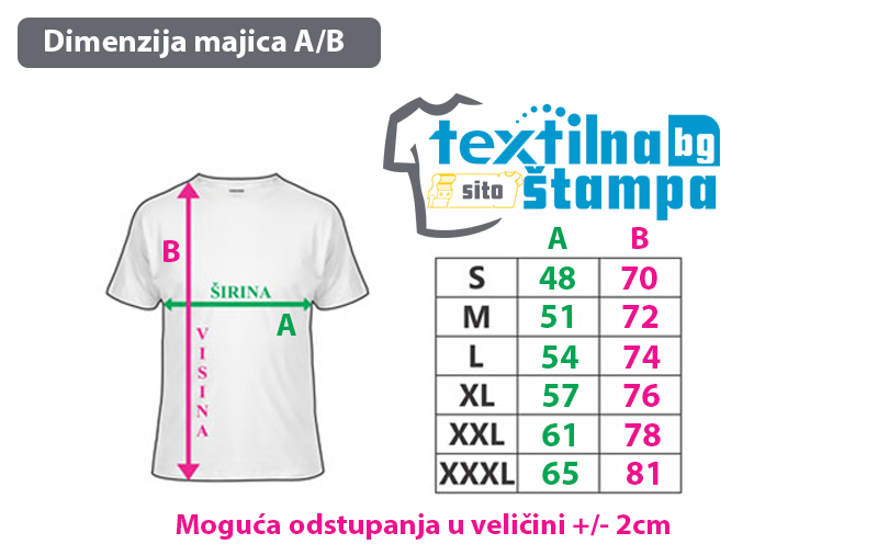 SRBIJA MAJICA bela model 1 | pamučna majica 190gr
